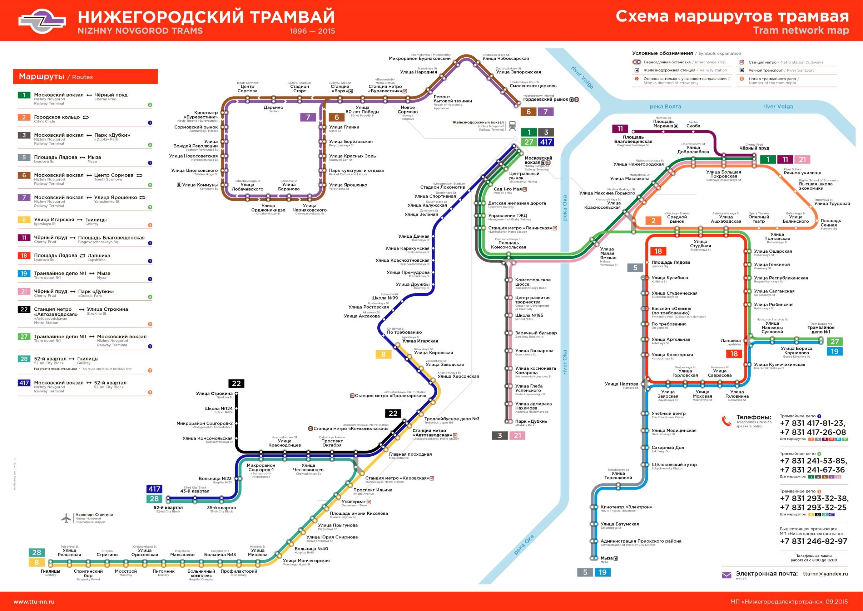 Новые маршруты нижний новгород схема